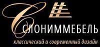 Белорусская фабрика Слониммебель