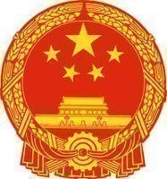 Мебель производства Китай