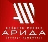 мебель Арида (Ставрополь)